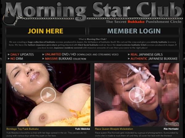 Morning Star Club Account Forum