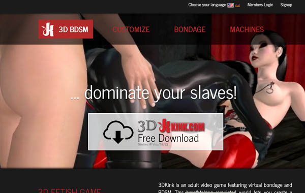 3D Kink Paypal Payment